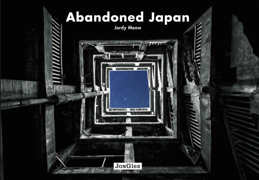 Abandoned Japan photo gallery book 2015